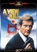 DVD 'A View to a Kill'