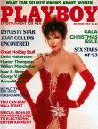 Joan Collins on the cover of 'Playboy' magazine (December 1983)
