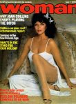 Joan Collins on the cover of 'Woman' magazine (July 1979)