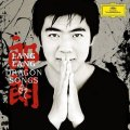 Lang Lang 'Dragon Songs' cd for Deutsche Grammophon