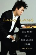 Lang Lang's book 'Journey of a Thousand Miles'