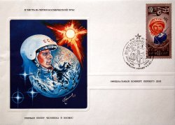 First Day Cover - Man's first space flight by Yuri Gagarin