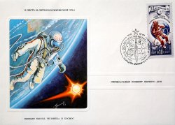 First Day Cover - The first space walk by Alexei Leonov