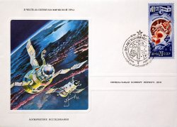 First Day Cover - Interplanetary space research