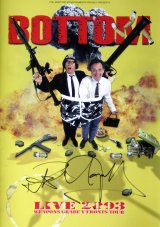 'Bottom 2003' programme signed by Rik Mayall