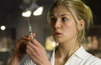 Rosamund Pike as Samantha Grimm in 'Doom'