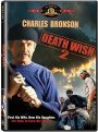 'Death Wish 2' dvd cover