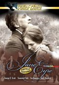 'Jane Eyre' dvd